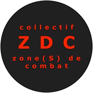 logo-zdc
